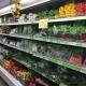تامین محصولات کشاورزی تازه